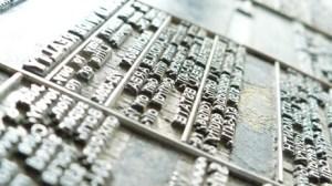 Close-up of a centuries-old handpress