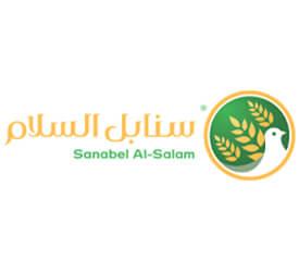 Sanabel Alsalam