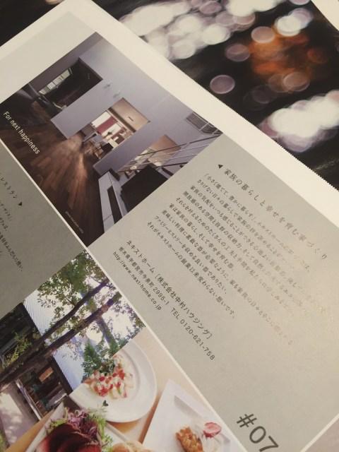 ease | Life Style Magazine