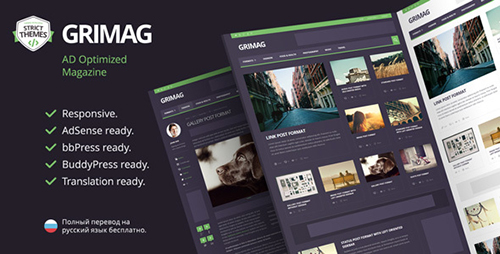 Grimag v1.2.5 - AD & AdSense Optimized Magazine WordPress Theme