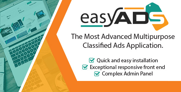 EasyAds v1.1.1 - Complex Classified Ads Application