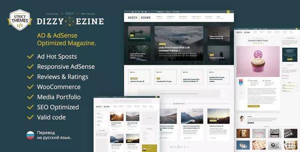 DizzyMag v1.0.10 - Ad&Review WordPress Magazine Theme