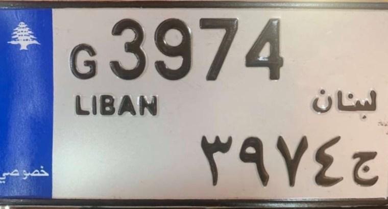 70C8D7C8-14F1-41BE-9F00-36147226A475