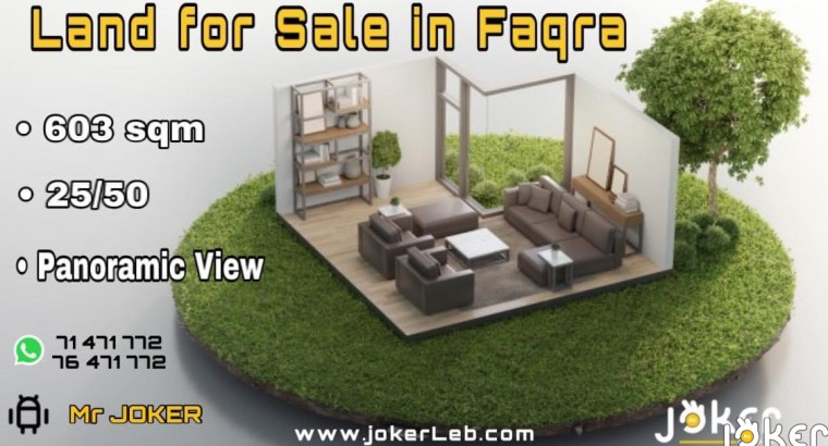 Land for sale in Faqra Kfardebiean