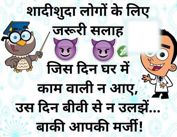 Ek Haathi Ek Bandriya Ke Sath Bhag Gya