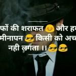 DP Mat Dekh Pagli Dil Dekh Dil, Branded Hai.-Whatsapp Status Image