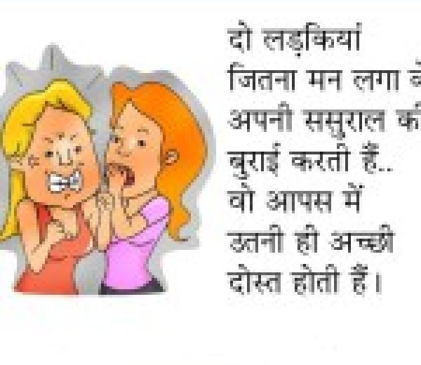 Funny-Hindi-Jokes-n7586bvv78