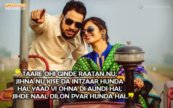 punjabi music quotes pic