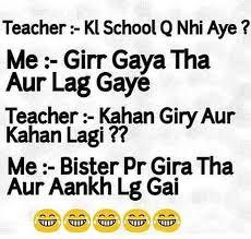 hindi funny jokes-do paagal