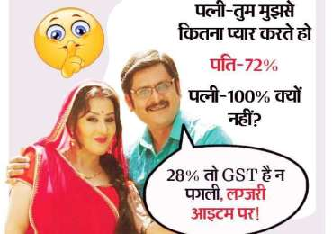 """GST मतलब Girls Selfie Tax""-GST Jokes"