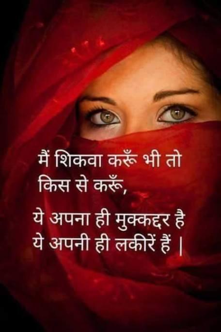 love jokes in hindi