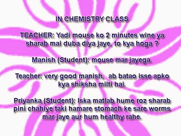 Jokes On Chemistry