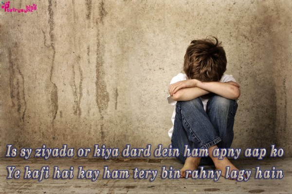 Two Line Sad Shayari