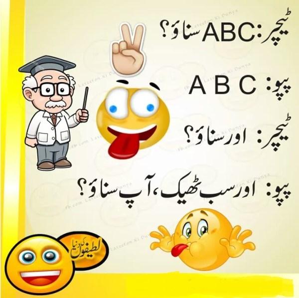 funny urdu jokes