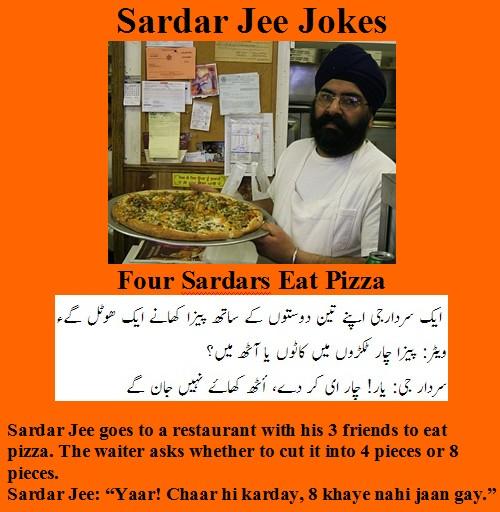jokes in punjabi