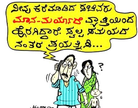 tamil a jokes