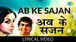 Ab Ke Sajan Sawan Mein - Movie Chupke Chupke Song By Lata Mangeshkar