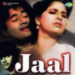 Pighla Hai Sona Door Gagan Par - Movie Jaal Song By Lata Mangeshkar