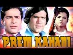 Phool Ahista Phenko - Movie Prem Kahani Song By Lata Mangeshkar, Mukesh