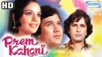 Prem Kahani Mein - Movie Prem Kahani Song By Lata Mangeshkar,Kishore Kumar