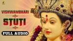 Vishwambhari Stuti Lyrics