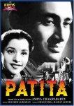 Yaad Kiya Dil Ne - Movie Patita Song By Lata Mangeshkar, Hemant Kumar