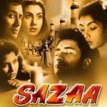 Aaja Aaja Tera Intezar Hai - Movie Sazaa Song By Lata Mangeshkar, Talat Mahmood