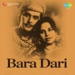 Dil Hum Se Woh Lagaye - Movie Baradari Song By Lata Mangeshkar, Mubarak Begum