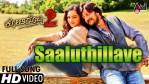 Saaluthillave Lyrics