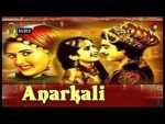Jo Main Janti - Movie Aah Song By Lata Mangeshkar