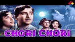 Panchhi Banoon Udti Phiroon - Movie Chori Chori Song By Lata Mangeshkar