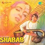 Chandan Ka Palna Resham Ko Dori - Movie Shabab Song By Lata Mangeshkar,Hemant Kumar