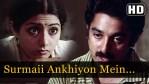 Surmai Akhiyon Mein Lyrics