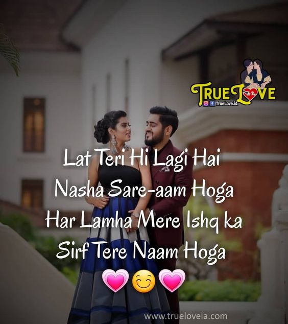 Today Hindi Shayari for 22 May 2019