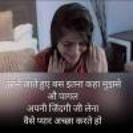Today Hindi Shayari 12 June 2019