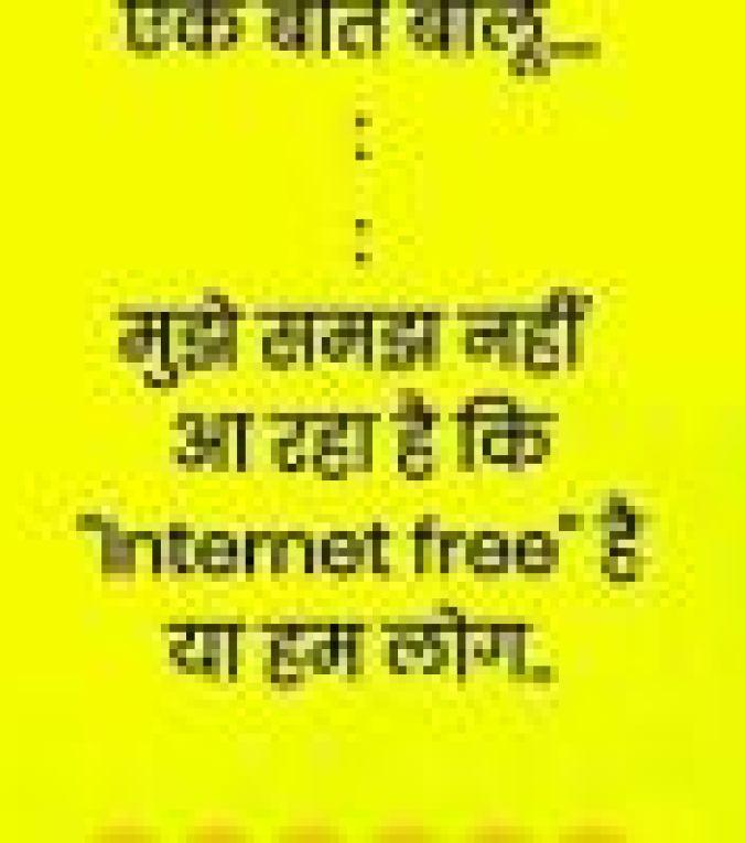 Today  Hindi Jokes for 18 June 2019