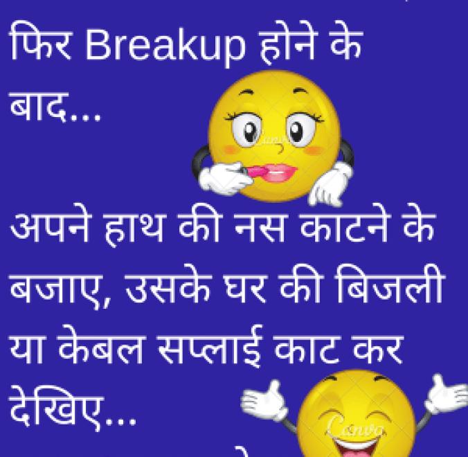 Today Hindi Shayari for 11 June 2019