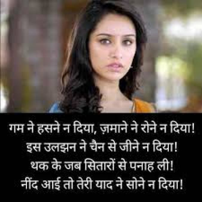 Today Hindi Quotes for 11 June 2019