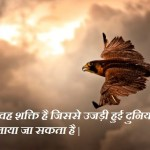 Today  Shayari 14th dec.2019