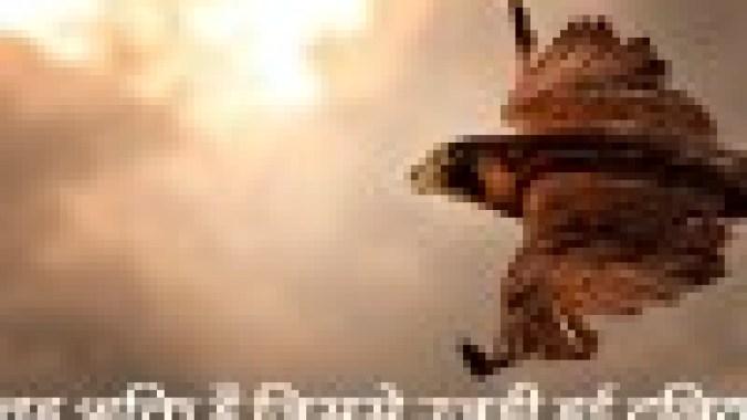 Today  Shayari 14th dec.2019