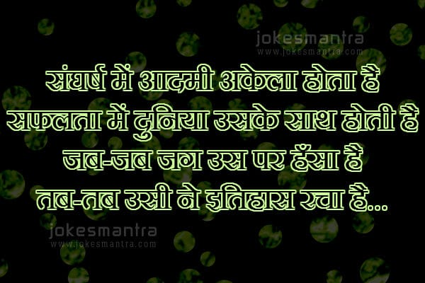 Good Morning Happy Weekend Quotes