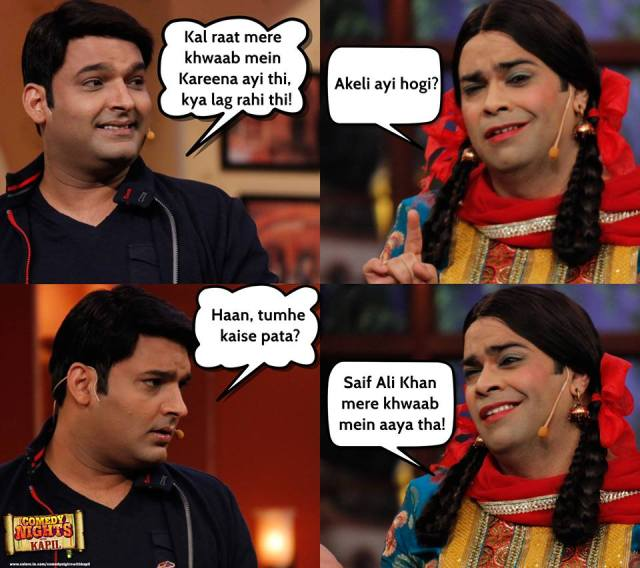 Sapne mein kareena  kapil jokes
