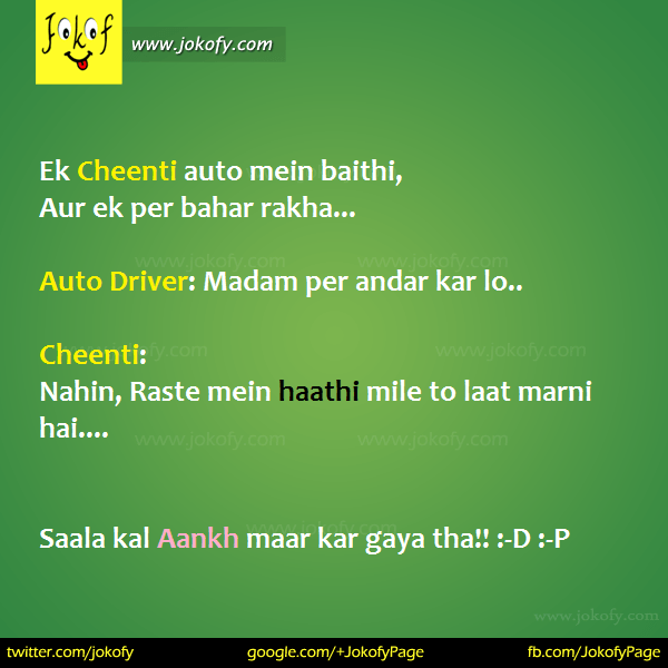 hindi-jokes-chutkule-101