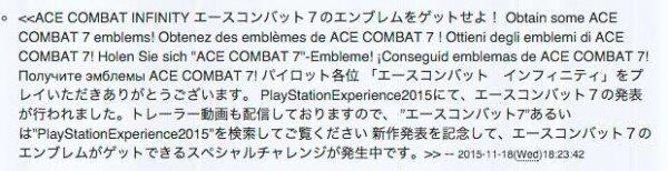 ace_combat_7_announce