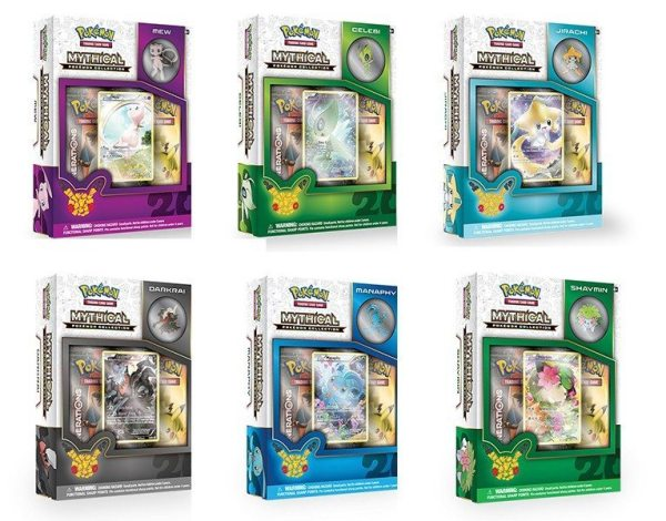 Mythical Pack: Pokemon TCG