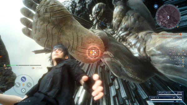 Final-Fantasy-XV-240616-002