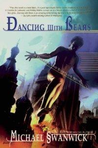 dancing-with-bears