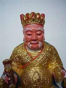 The wise taoist awakes