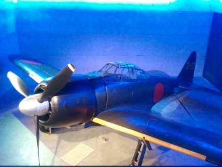 Auckland Museum: a Japanese Zero WWII fighter.