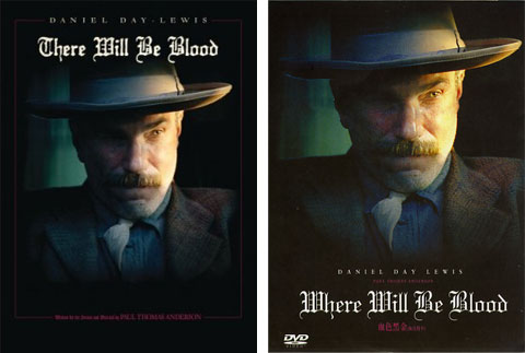 Covers for There Will Be Blood